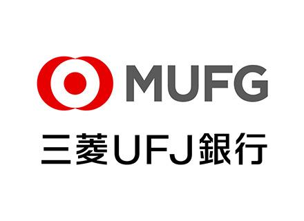 三菱東京UFJ銀行ATM(新宿駅中央東口前)