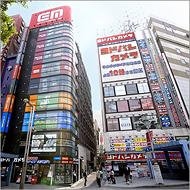 マルチメディア新宿東口