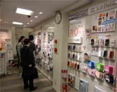 ソフトバンク 新宿東口中央通店