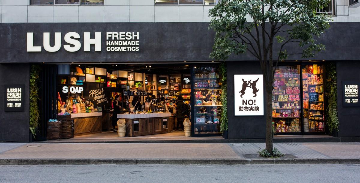 LUSH新宿駅前店