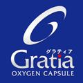 酸素カプセルサロン グラティア