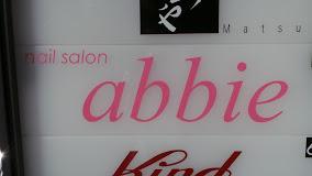 ネイルサロン abbie新宿東口店
