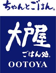 ごはん処 大戸屋 新宿東口中央通り店