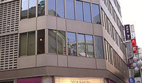 新宿第一ビル