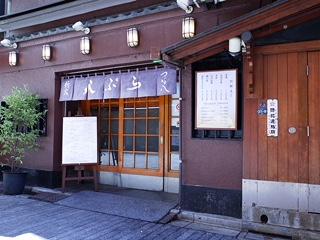 天ぷら 新宿つな八総本店