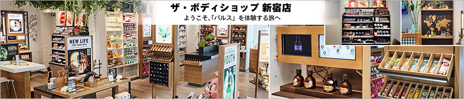 THE BODY SHOP 新宿店