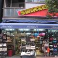 新盛堂鞄店