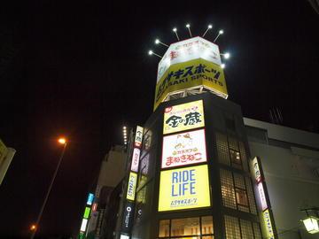 カラオケ本舗まねき猫新宿東南口店
