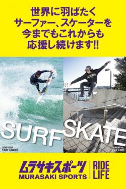 ムラサキスポーツ<br>新宿南口店