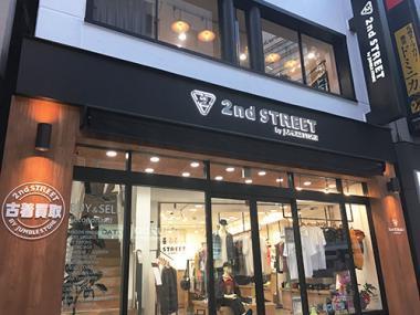 2nd STREET 新宿店