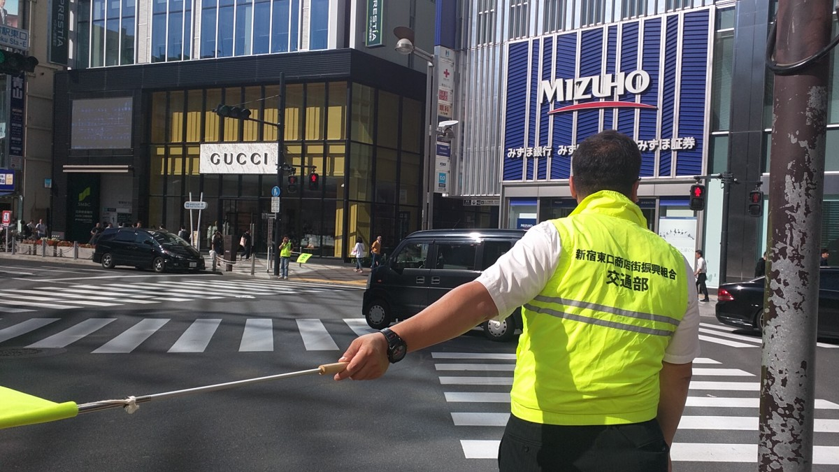 2018年秋の全国交通安全運動