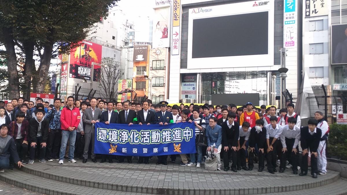 マナーアップ・新宿クリーン大作戦