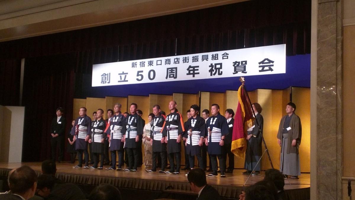 創立50周年記念祝賀会
